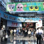 Toy Fair Enterance 2019